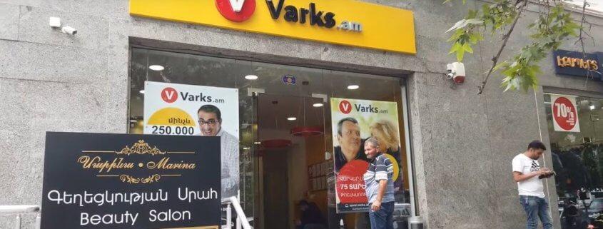 varks cover